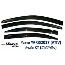 กันสาดสีดำ ยาริส เอทีฟ ATIV ชุปโครเมี่ยม V.2